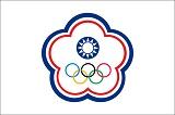 Bendera Chinese Taipei (Olimpiade)